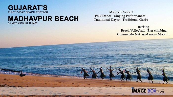 Madhavpur Beach – Lesser Explored Coastline Of Gujarat