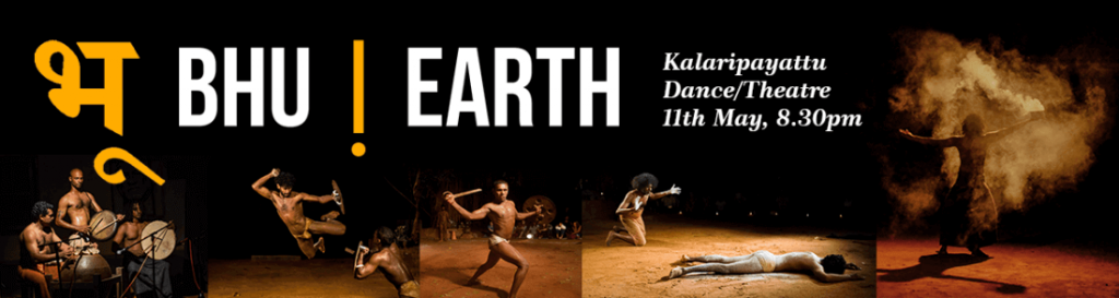 BHU Earth by Alliance Fracaise Events Tickets Available