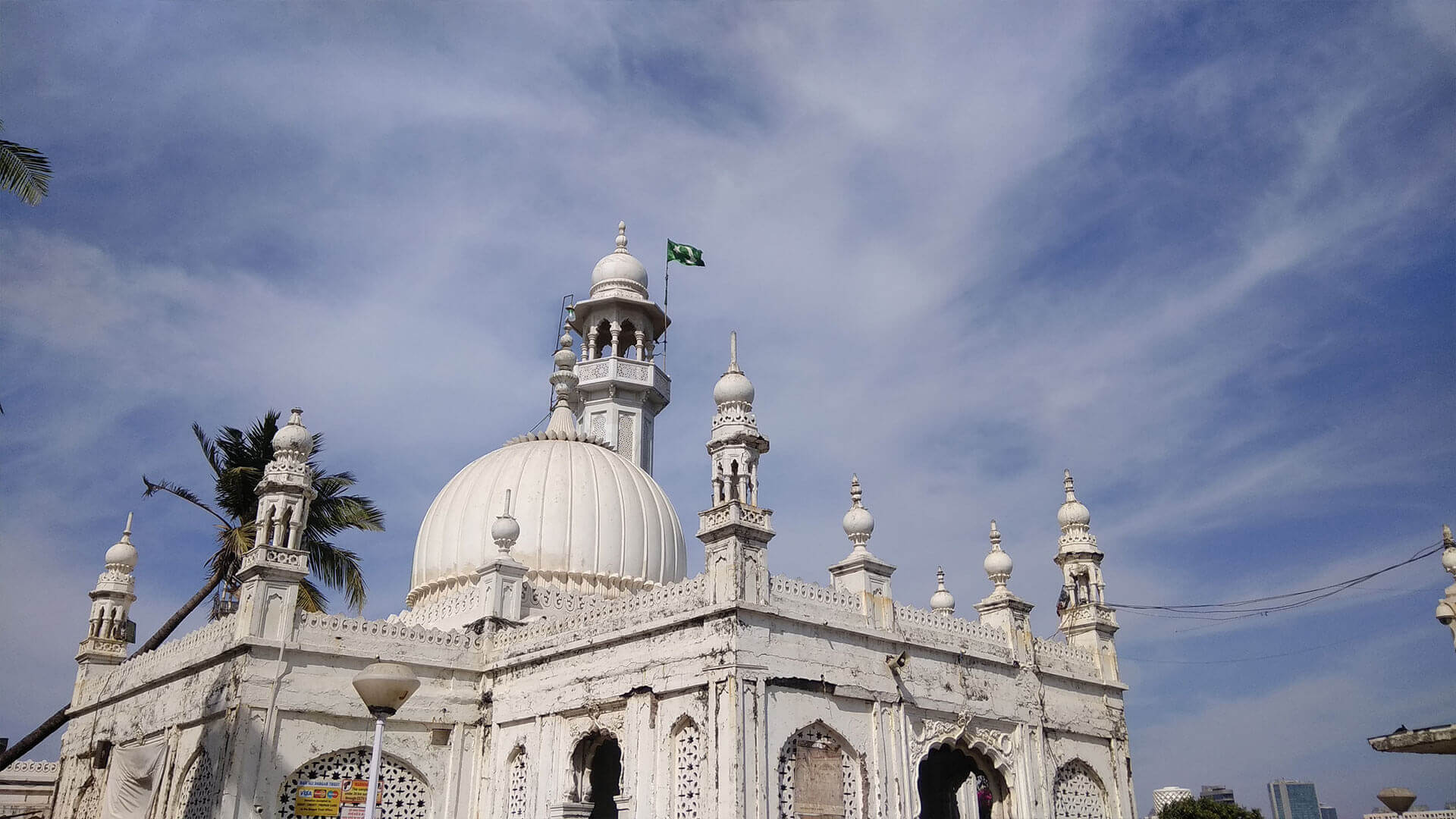 haji ali dargah mumbai | qawwali at haji ali dargah
